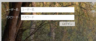 Cloudstep のログイン画面