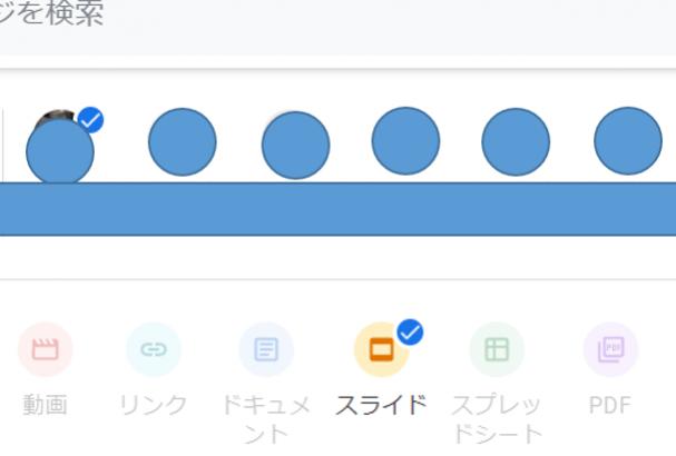 Google チャットで簡単共有、業務効率化は Google チャットで解決!
